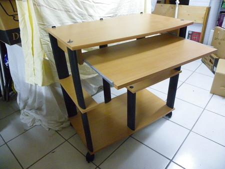 bureau informatique bourges. Black Bedroom Furniture Sets. Home Design Ideas