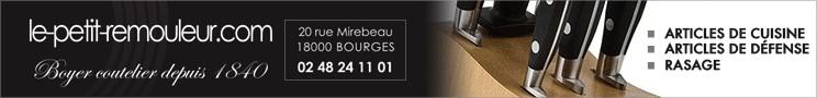 Le Petit Remouleur Bourges 6