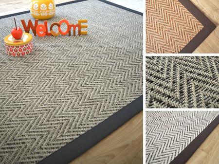 tapis tiss plat java ganse coton 3 coloris ref 118237 bourges. Black Bedroom Furniture Sets. Home Design Ideas